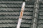 'Рѓа или оштетувања, особено околу водонепропустливите облоги и средствата за прицврстувањ